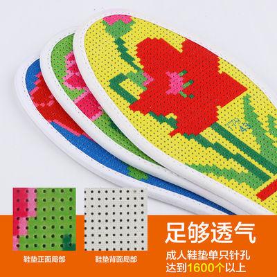 十字绣十字绣绣精准十字绣鞋垫鞋底针线包毛面网毛线鞋布面塑料