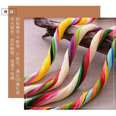 针孔十字绣纯棉布手工半成品鞋垫保暖防臭吸汗印图案花配针线包