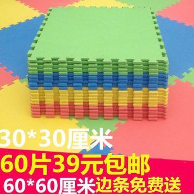 泡沫地垫卧室铺地板海绵垫拼接6060批发地毯家用垫子踏踏米