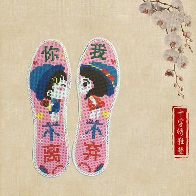 大格针孔十字绣鞋垫图纸花样一帆风顺孔雀郁金香葫芦平步青云平