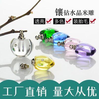 小孩礼物镶钻水晶瓶可打开香水装胎毛挂件转运珠项链吊坠
