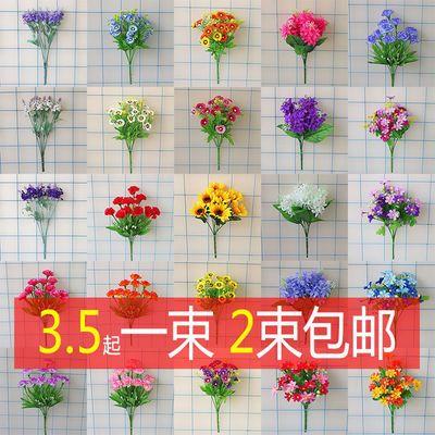 复古向日葵仿真花花束欧式田园油画色花卉绢花假花插花家居装饰