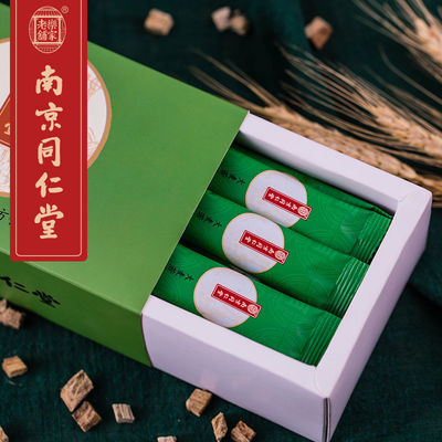 南京同仁堂大麦若叶青汁绿茶粉代餐粉搭配酵素梅粉五谷杂粮粉160g