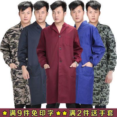 秋季围裙长袖防水防油男士薄款工作家用成人女士厨房纯棉做饭罩