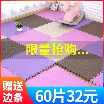 儿童地垫加厚飞地垫防水卧室可爱客厅满铺地毯拼接泡沫接防滑