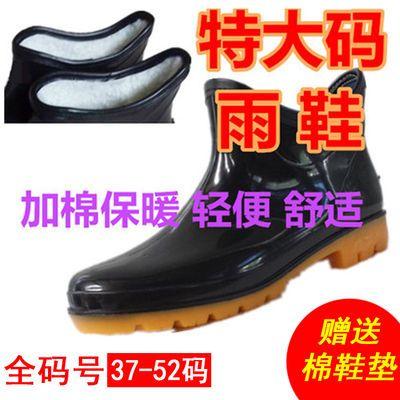 男士短筒大码元宝鞋防水胶鞋防滑水鞋耐磨45码46码47码48雨鞋水鞋