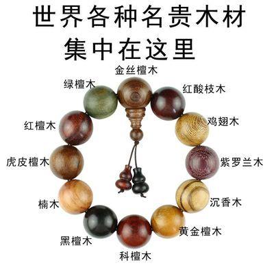 檀木佛珠手串男小叶紫檀情侣手链貔貅念珠文玩沉香念珠黄花梨木珠