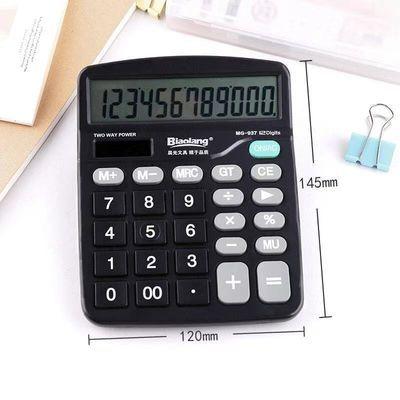 晨光计算器大屏幕大按键太阳能计算机12位财务会计办公用品MG837
