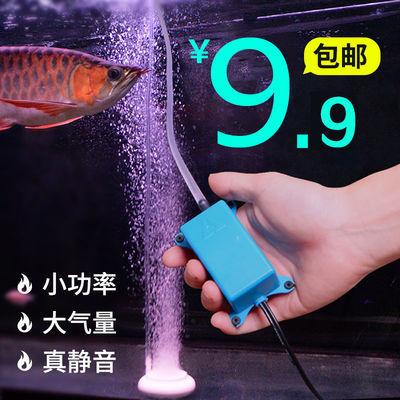 增氧泵超静音养鱼氧气泵鱼缸增氧机打氧机小型家用制加充氧泵