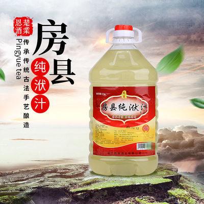湖北恩楚房县黄酒��汁酒10斤桶装糯米原酿半甜型月子米酒客家坛装