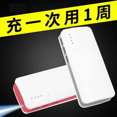 【买一送六】真实大容量充电宝手机通用移动电源6000/10000毫安