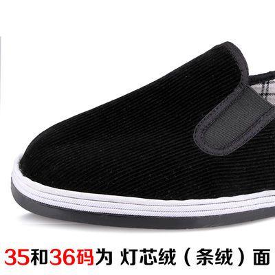 老北京工艺传统布鞋 经典男款女款手工千层纳底 透气舒适鞋黑布