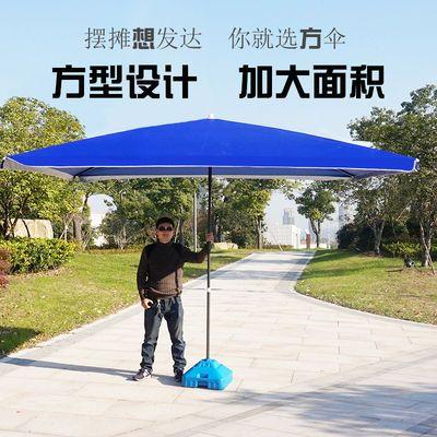34360/户外太阳伞遮阳伞大雨伞商用大号大型庭院伞四方长方形摆摊伞3米