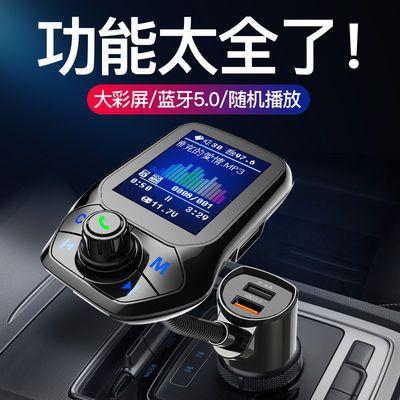 车载mp3播放器QC3.0蓝牙免提电话MP3fm发射器多功能车充汽车用品