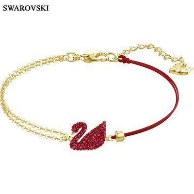 施华洛世奇Swarovski喜庆浪漫红色天鹅手链轻奢手镯送女友礼物