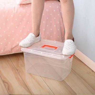 禧天龙家用药箱塑料收纳箱带隔板药品收纳盒有盖手提箱宝宝医药