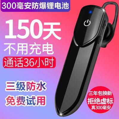无线蓝牙耳机oppo华为vivo苹果通用车载单耳挂耳式耳麦塞超长待机