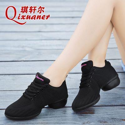 琪轩尔广场舞鞋子跳舞鞋女软底新款舞鞋女成人四季中高跟现代舞鞋