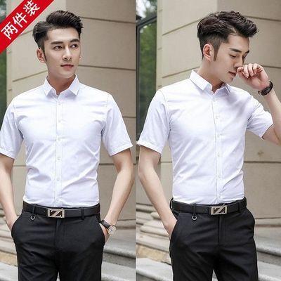 夏季白衬衫男士短袖衬衫男韩版修身纯色商务休闲衬衣男青少年寸衫