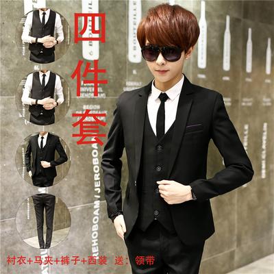 春秋男士西服四件套韩版修身西装套装青少年商务正装新郎伴郎礼服