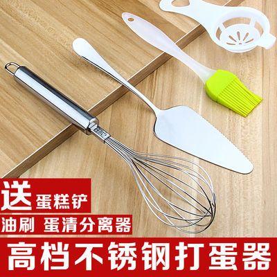 创意塑料长柄搅拌棒家用厨房多动能打蛋器咖啡奶茶搅拌勺搅拌勺