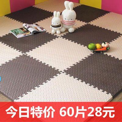 卧室方块满铺绒面泡沫地垫拼接毛绒床边地毯寝室加厚绒毛地板拼