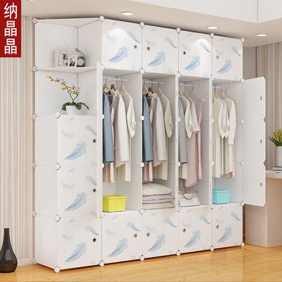 婴儿儿童简装加固挂衣架多功能双人收纳衣柜塑料储物柜成人加厚