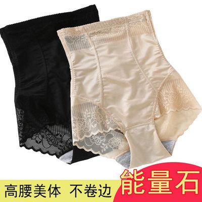 瘦身收腹裤头女高腰产后瘦肚燃脂美体塑身裤塑形减肥提臀束腰内裤