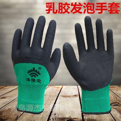 多给力劳保工作乳胶防水防滑手套 水产农业园艺清洁养护318