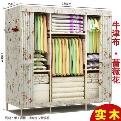 衣柜简易实木推拉门木质板式家用组装卧室移门简约现代经济型柜