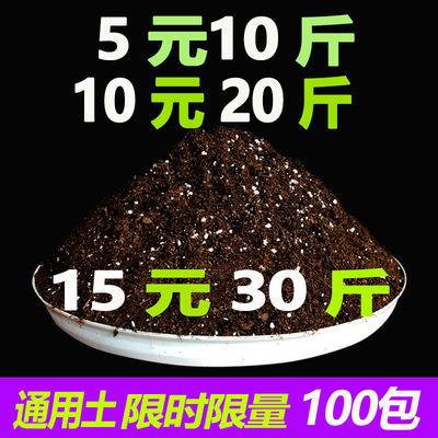 河塘泥碗莲睡莲荷塘泥营养土淤泥水培植物专用荷塘乌龟冬眠泥土