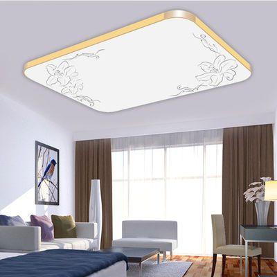 简约现代LED吸顶灯客厅灯长方形大厅水晶灯具卧室平板灯调光大灯