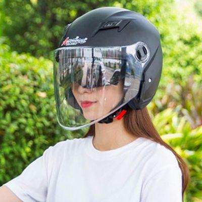野马冬季摩托车头盔男四季加大号镜安全帽揭面盔全盔覆式机车【3月17日发完】