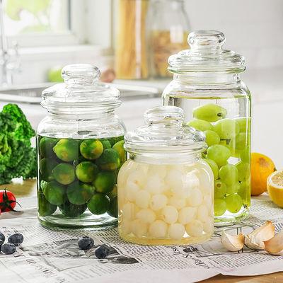 三玻璃密封罐家用酵素桶腌咸菜糖罐子储物带盖收纳瓶子泡菜坛子