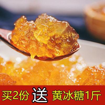 桃胶天然野生250g/500g特级珍珠桃花泪可搭配皂角米营养滋补品