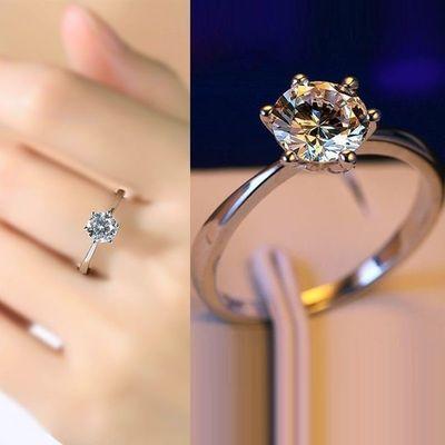 配证书礼盒高档情侣礼物可调节六爪钻戒指女一对韩版学生镀银简约