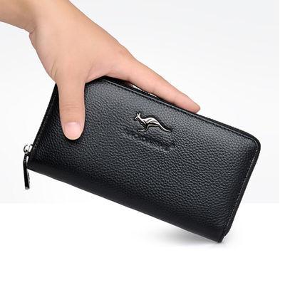 袋鼠手包男真皮钱包长款新款潮男士手机包牛皮夹子拉链软皮手拿包