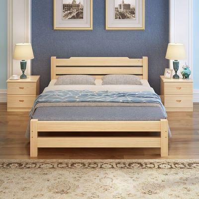 床现代简约双人床北欧实木床一米八主卧室成人婚床一米五木质家