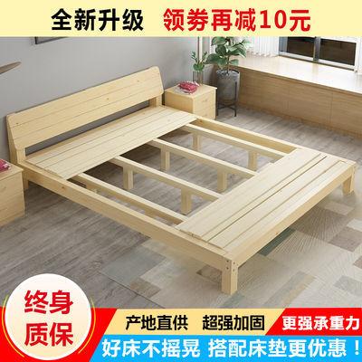 美式床实木床主卧现代简约北欧简欧简美真皮床大床双人床2米2.2