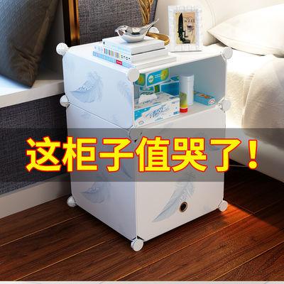 唯勤家居 住宅家具 简易床头柜 塑料儿童卧室迷你小收纳柜 组