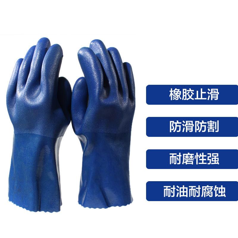 手套劳保耐磨全胶浸胶防水防滑防油颗粒男士厨房工作塑胶水产杀鱼