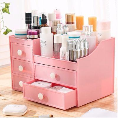 少女心放映室粉色桌面双层收纳架化妆品寝室小物品收纳置物架
