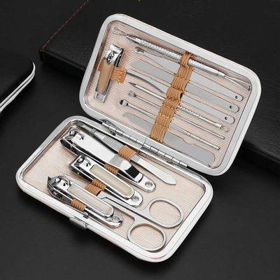精品修眉刀成人平口女生套盒家庭套件修剪修指甲工具套装家用可