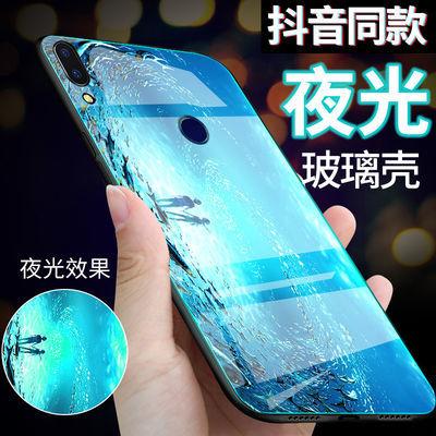 小米红米note7玻璃手机壳红米note7pro夜光套红米7潮壳抖音同款硬