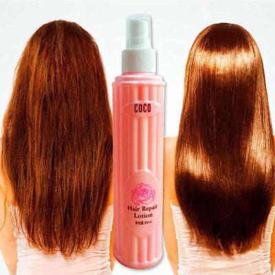 【头发营养液免洗】柔顺改善毛躁干燥补水神器头发营养发膜300ml