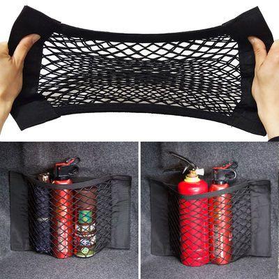 后备箱收纳汽车魔术贴网兜车载尾箱储物网车用置物袋固定车内用品