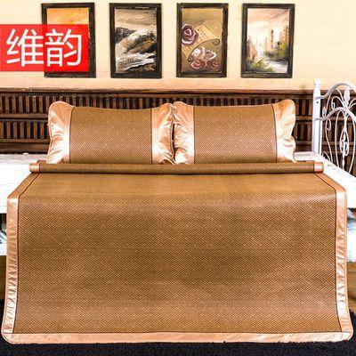 凉席藤席三件套加厚1.8米折叠双人席子单人宿舍学生0.9/1.2/1.5米