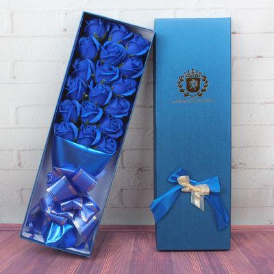 蓝色妖姬情人节礼物创意生日礼物女生100朵玫瑰香皂花礼盒女友