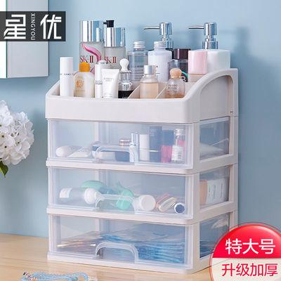 化妆品收纳盒大容量置物架木质可爱简约欧式小奢华特大号学生宿