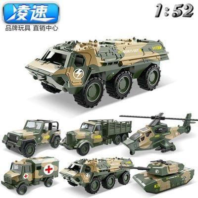 儿童回力合金军事车套装儿童玩具坦克越野车装甲汽车模型男孩玩具